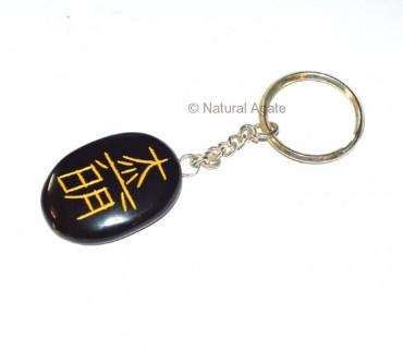 Dai Ko Moi Reiki Keychains