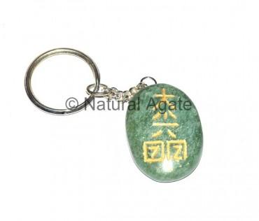 Green Aventurine Reiki Keychains