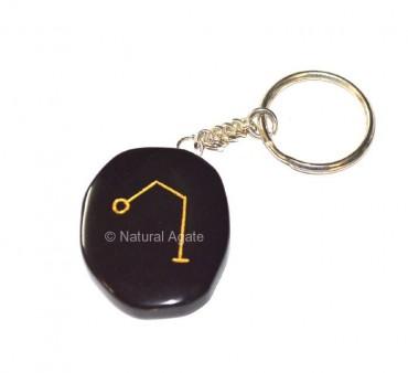 Arch Reiki Symbol Keychain