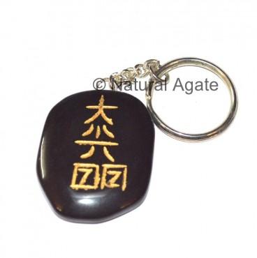 Tibetan Dai Ki Mio Reiki Keychains