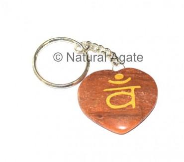 Peach Aventurine Sanskrit Reiki Keychain