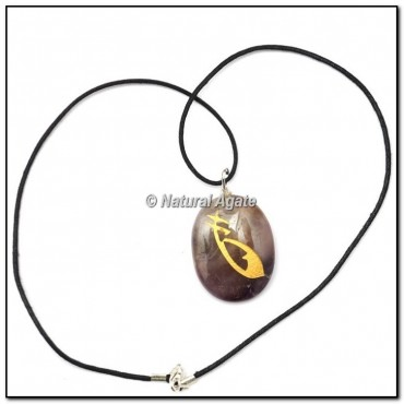 Reiki Symbol Engraved Oval Pendant
