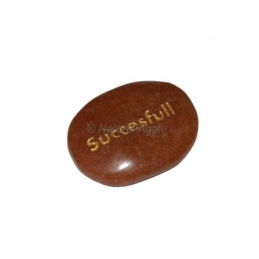 Peach Aventurine Successful Engraved Stone