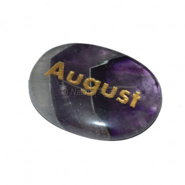 Amethyst August Engraved Stone