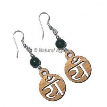 Green Aventurine Heart Chakra Earrings