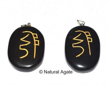 Do ko Mio Reiki pendants