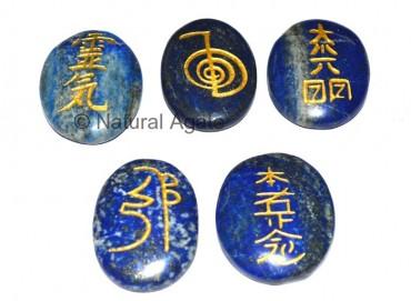Five Lapis Lazuli Usui Reiki Set