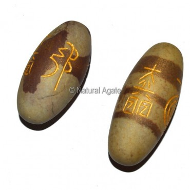 Narmada Lingam Usui Symbol 2 Inches