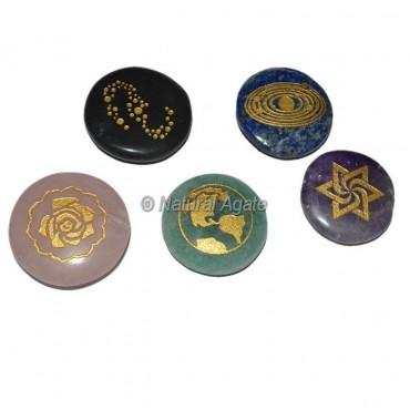 Galaxy Symbol Reiki Set